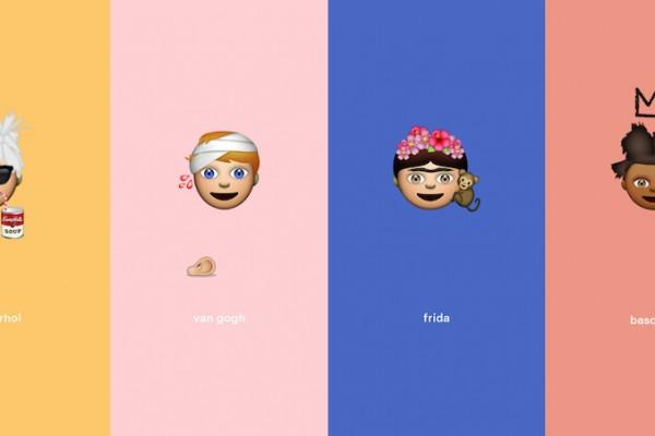 Artist Emojis